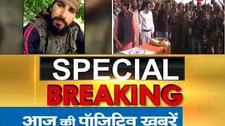 Pakistan's ISI denies killing of rifleman Aurangzeb in Shopian - ZEENEWS