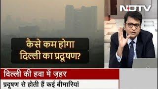 Simple Samachar With Aunindyo Chakravarty, Nov 13, 2018 - NDTV