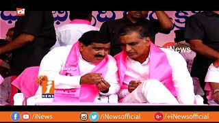 KCR Special Focus on Congress MLA Seats Ahead Of Elections in Mahabubnagar | Loguttu | iNews - INEWS