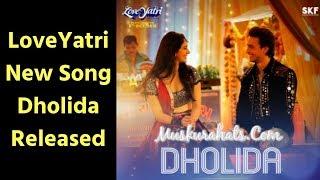 Love Yatri Garba Song Dholida released | Romantic Garba number - ITVNEWSINDIA