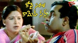 Kovai Sarala Comedy Scenes Back To Back | TeluguOne - TELUGUONE
