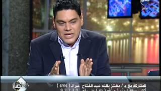 فيديو.. معتز عبدالفتاح يدافع عن راغب السرجاني بعد هجوم الإخوان عليه | المصري اليوم