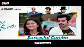 Ram - Dil Raju - DSP Successful Combination Special AV @ Hello Guru Prema Kosame Pre-Release Event - ADITYAMUSIC