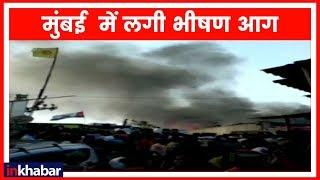 Mumbai Malaad: Fire Breaks Out in a Slum - ITVNEWSINDIA