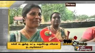 Public Opinion 31-08-2014 Puthiya Thalaimurai TV Show