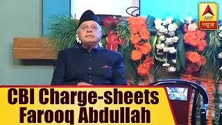 CBI chargesheets Farooq Abdullah in JKCA scam - ABPNEWSTV