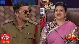 Celebrity Skit Promo - Prudhvi Performance Skit - 16th January 2020 - Jabardasth Promo - MALLEMALATV