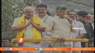 I Never Tying To Block Telangana Irrigation Projects | Chandrababu in Road Show | Hyderabad | iNews - INEWS