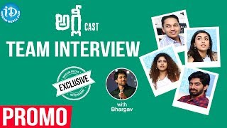 Ugly Movie Team Exclusive Interview - Promo || Talking Movies With iDream - IDREAMMOVIES