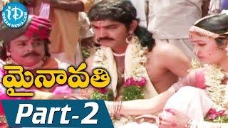 Mynavathi Full Movie Part 2 || Chitralekha, Anil || Erram Venugopal || Ravi Ala - IDREAMMOVIES