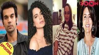 Kangana & Rajkummar Are NOT Friends Anymore? | Alia-Ranbir's Mother Bond Well On Social Media & More - ZOOMDEKHO