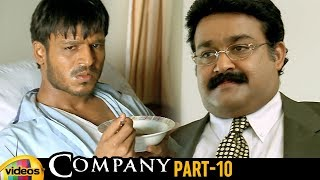 Company Telugu Full Movie HD | Ajay Devgan | Vivek Oberoi | Manisha Koirala | RGV | Part 10 - MANGOVIDEOS