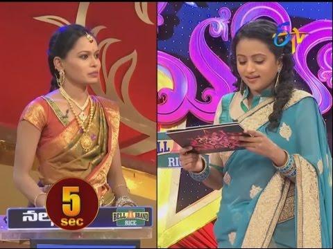 Star Mahila | 8th November 2016 | Full Episode | ETV Telugu | cinevedika.com
