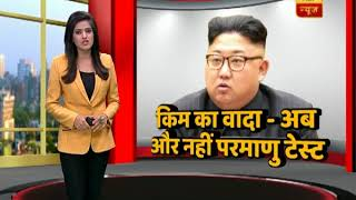 N. Korea suspends missile testing, closes nuclear site - ABPNEWSTV