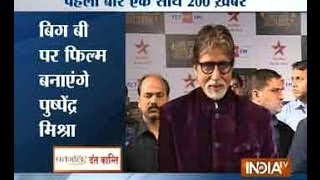 Superfast 200 20th December Part 7 - INDIATV
