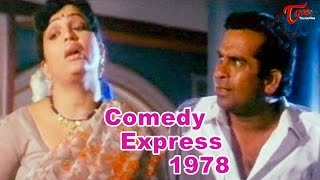 Comedy Express 1978 | B 2 B | Latest Telugu Comedy Scenes | #ComedyMovies - TELUGUONE