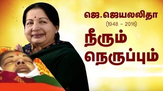Full Life Story of Jayalalitha (Exclusive Video)