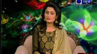 19 March 2018 का राशिफल, Aaj Ka Rashifal, 19 March 2018 Horoscope जानिये Guru Mantra में - ITVNEWSINDIA