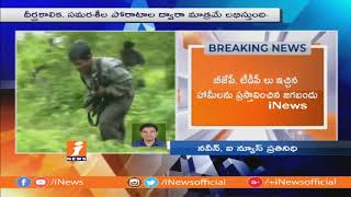 Police Cumbing in AOB Over Extremists AP Special Status Bandh For | iNews - INEWS