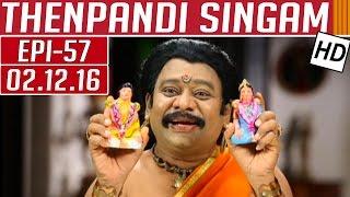 Thenpandi Singam 02-12-2016 Kalaignar TV Serial Episode 57
