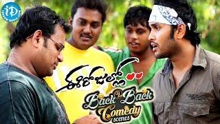 Ee Rojullo Movie Back To Back Comedy Scenes || Ambati Srinivas || M S Narayana - IDREAMMOVIES