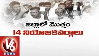 Low Voting Turn Out : Why Rangareddy Voters Skips Votes ? - V6NEWSTELUGU
