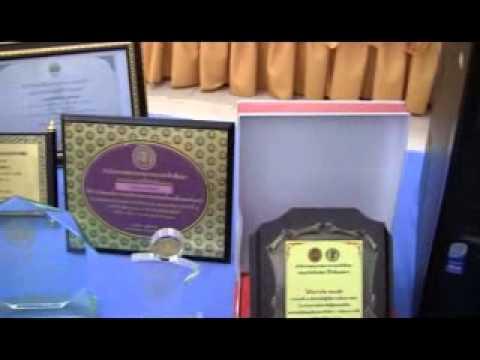 วิดีโอนำเสนอ วิทยาลัยเทคนิคพัทลุง ปี 2555