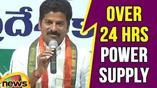 Revanth Reddy Press Meet Over 24 Hrs Power Supply Row | Congress Vs TRS | Mango News - MANGONEWS