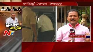 డ్రగ్స్ విషయంలో కాసేపట్లో విచారణకు హాజరుకానున్న శ్యామ్ కె. నాయుడు || Drugs Case || NTV - NTVTELUGUHD