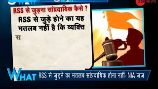 Being associated with RSS doesn't imply that one is communal: NIA judge - ZEENEWS