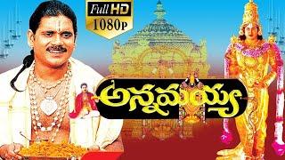 Telugu Movies | Annamayya| - TELUGUONE