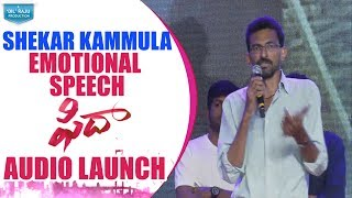 Shekar Kammula Speech @ Fidaa Audio Launch Live || Varun Tej, Sai Pallavi || Sekhar Kammula - DILRAJU