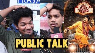Vajra Kavachadhara Govinda Public Talk | Sapthagiri | Arun Pawar | IndiaGlitz Telugu - IGTELUGU