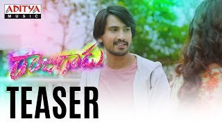 Rajugadu Teaser | Rajugadu Movie | Raj Tarun, Amyra Dastur| GopiSunder | Sanjana Reddy - ADITYAMUSIC