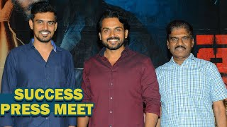 Karthi Khaidi Movie Success Press Meet | TFPC - TFPC