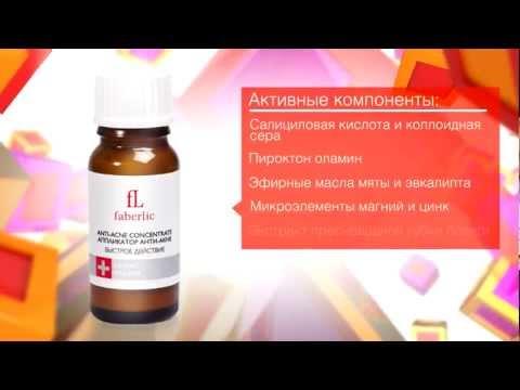 Программа ухода за проблемной кожей. Серия Expert Pharma Anti-Acne