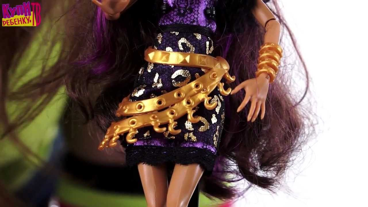 Обзор на Clawdeen Wolf Scaris (Клодин Вульф) \Monster High\