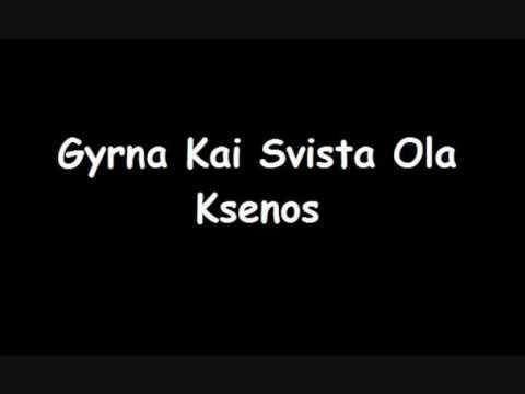 Verlis - Gyrna Kai Svista Ola