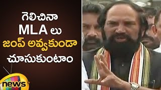 Uttam Kumar Reddy Speaks To Media After Meeting With Governor | Exit Poll Latest Updates |Mango News - MANGONEWS