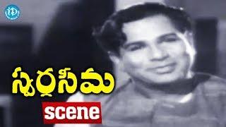 Swarga Seema Movie Scenes - Murthy Meets Subbulu || Chittor V. Nagaiah - IDREAMMOVIES