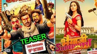 Sunny Deol Preity Zinta Bhaiaji Superhit TEASER out - IANSLIVE