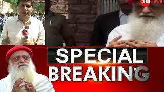 Asaram sentenced to life by Jodhpur court for raping teenager - ZEENEWS