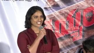 Intlo Deyyam Nakem Bhayam Success Meet | Allari Naresh, Kruthika | TFPC - TFPC