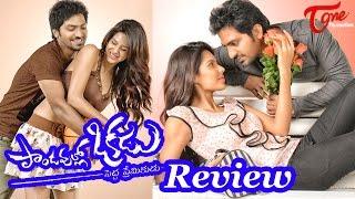 Pandavullo Okkadu Telugu Movie Review | Maa Review Maa Istam - TELUGUONE
