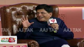 Aajtak Agenda 2018 | हुम चुनाव के लिए नहीं काम करते, हम लोगों के लिए काम करते है : Piyush Goyal - AAJTAKTV