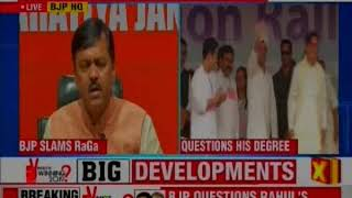 BJP raises questions about Rahul Gandhi's Nomination papers; calls Rahul's degrees fake - NEWSXLIVE