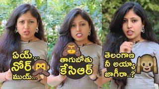 Common Woman Fires on KCR | తెలంగాణ నీ అయ్యా జాగీరా ? |  కెసిఆర్ పై మండిపడ్డ మహిళా | TVNXT Hotshot - MUSTHMASALA