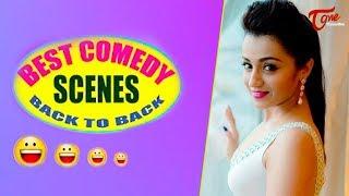 వర్షాకాలం వాతావరణ సూచనల కామెడీ | Telugu Comedy Videos | TeluguOne - TELUGUONE