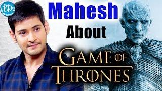 Fan Of Game Of Thrones (#gameofthrones) - Mahesh Babu || #Brahmotsavammovie || Talking Movies - IDREAMMOVIES
