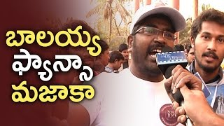 Balakrishna Crazy Fans Review On Gautamiputra Satakarni | Mass Fans | #GPSK | TFPC - TFPC